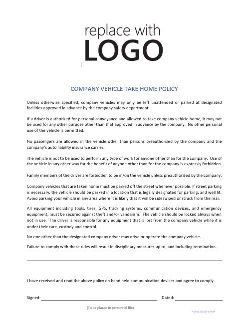 Company Vehicle Take Home Policy